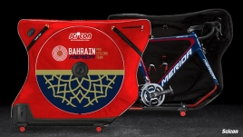 bahrain-merida-scicon-920